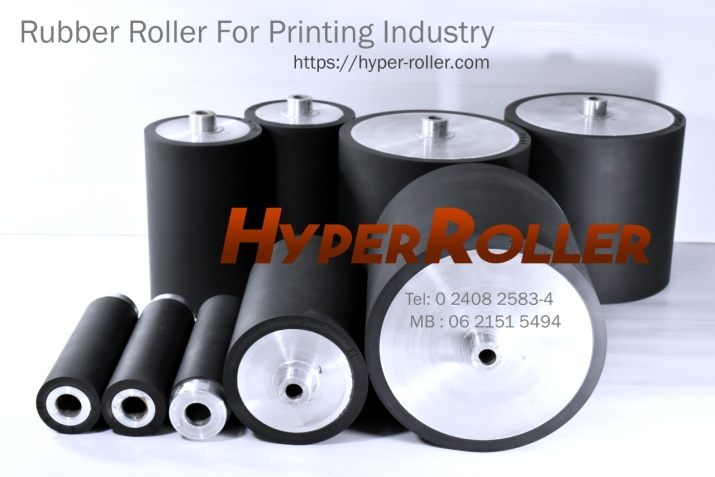 Rubber Roller For Printing Industry