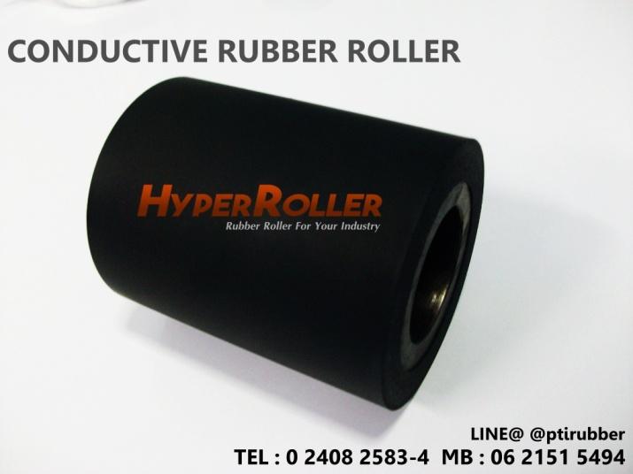 ลูกกลิ้งยางนำไฟฟ้า Conductive Rubber Roller.jpg