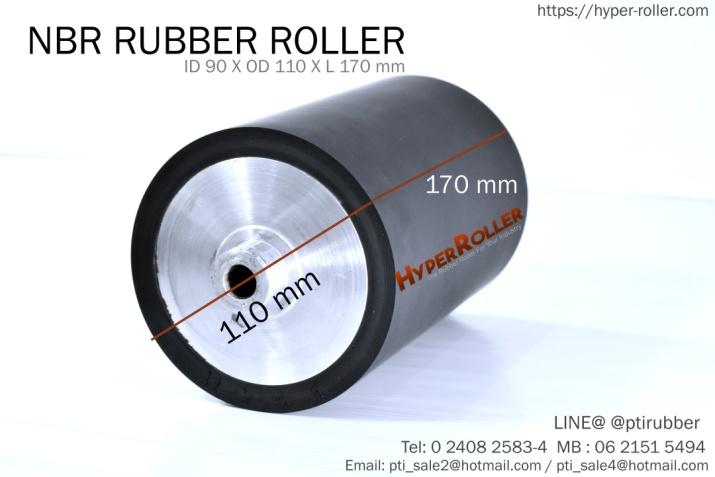 รับหล่อลูกกลิ้งยาง NBR Rubber Rolller